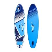 Paddleboard SKIFFO Lui 10,6-32