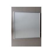 Skleněný topný panel 300 W hliníkový rám matný